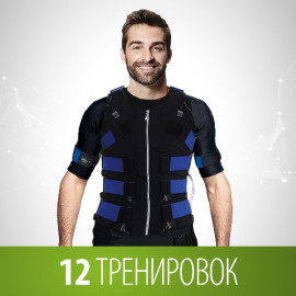 12 тренировок