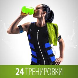 24 тренировки
