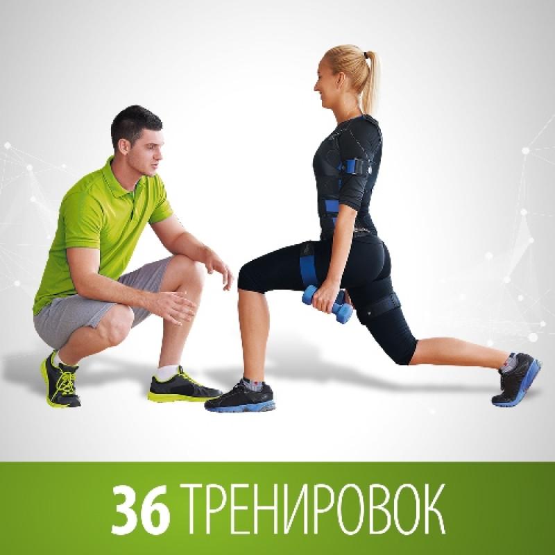 36 тренировок