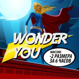 Wonder YOU